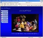 bibledoll_web.jpg